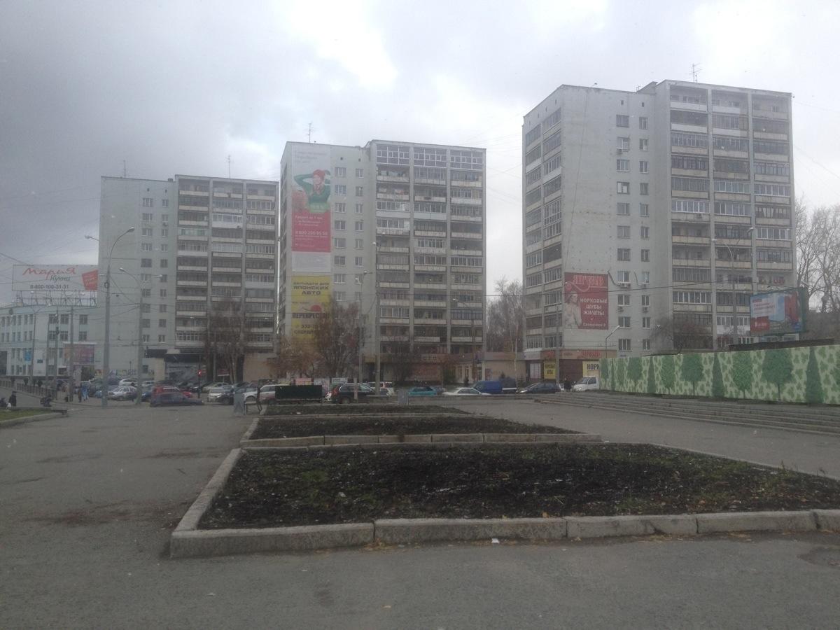 20121024-165305.jpg