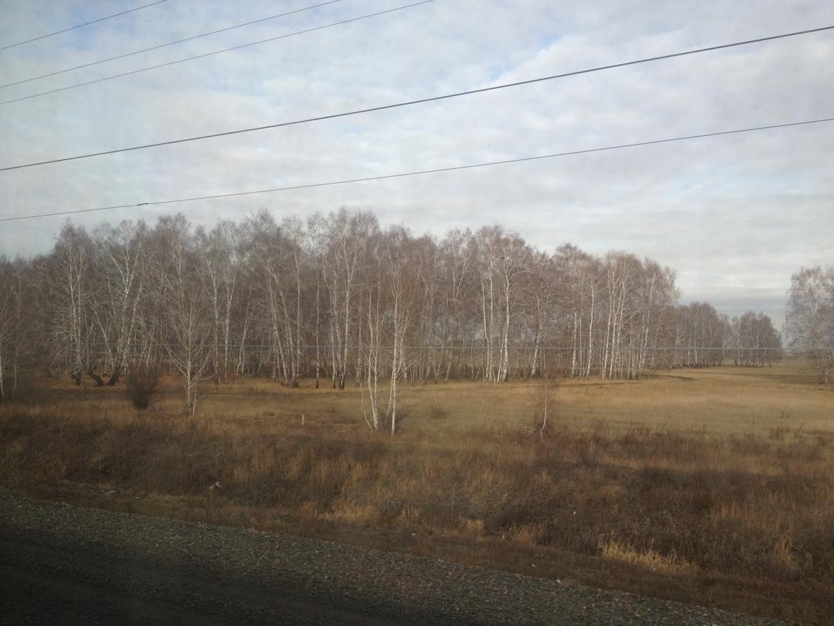 West Siberie