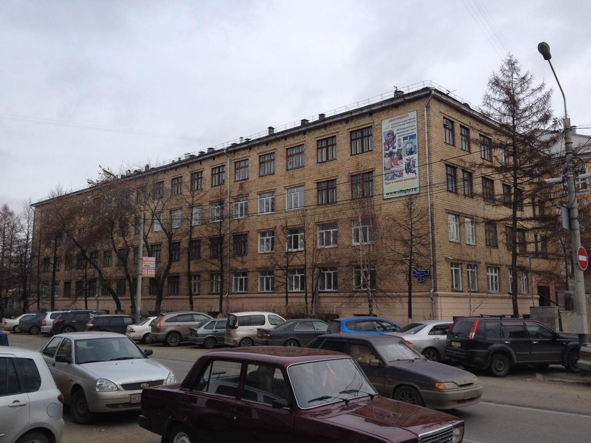 Gebouw in Krasnoyarsk