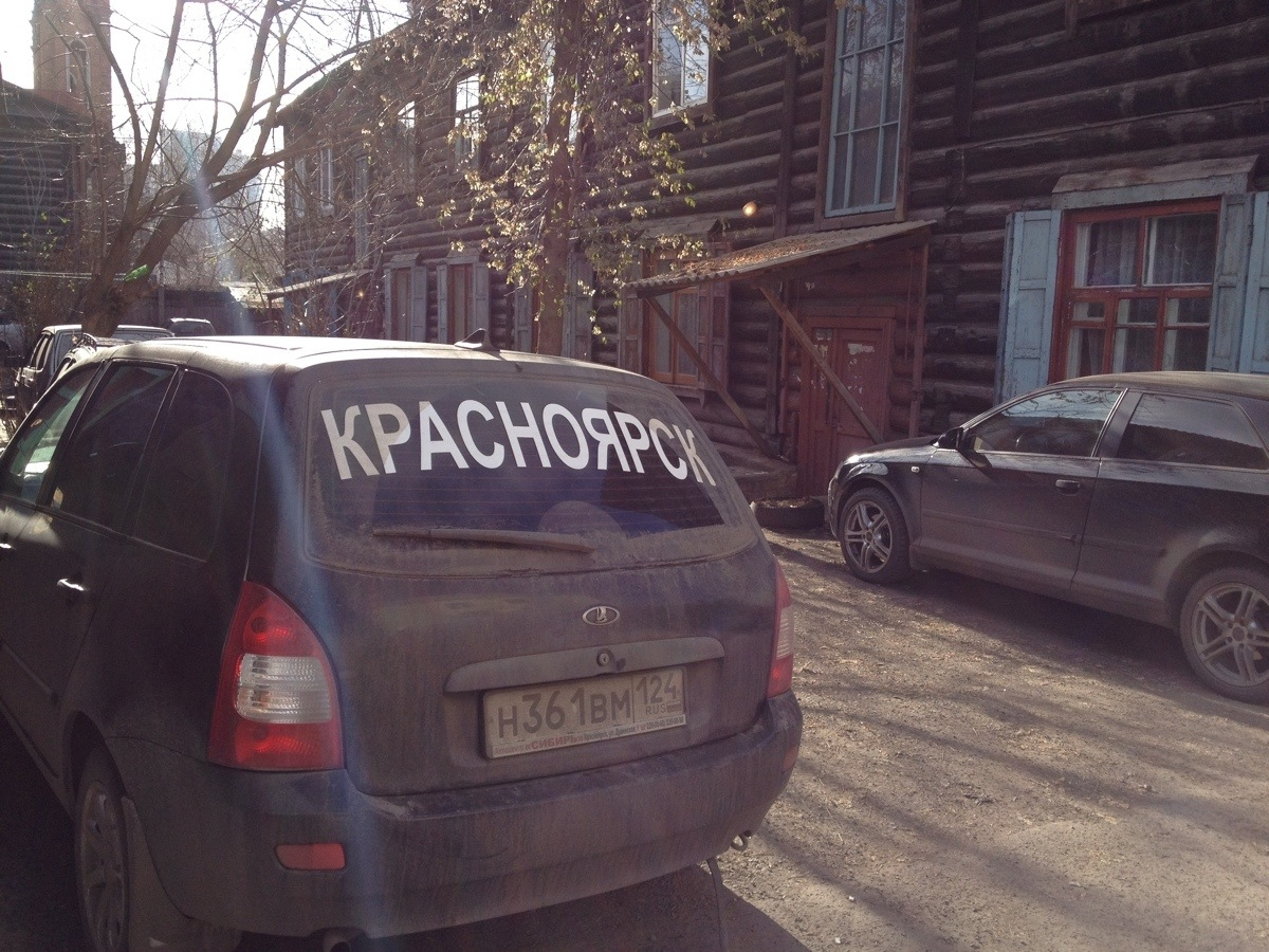 Auto in Krasnoyarsk