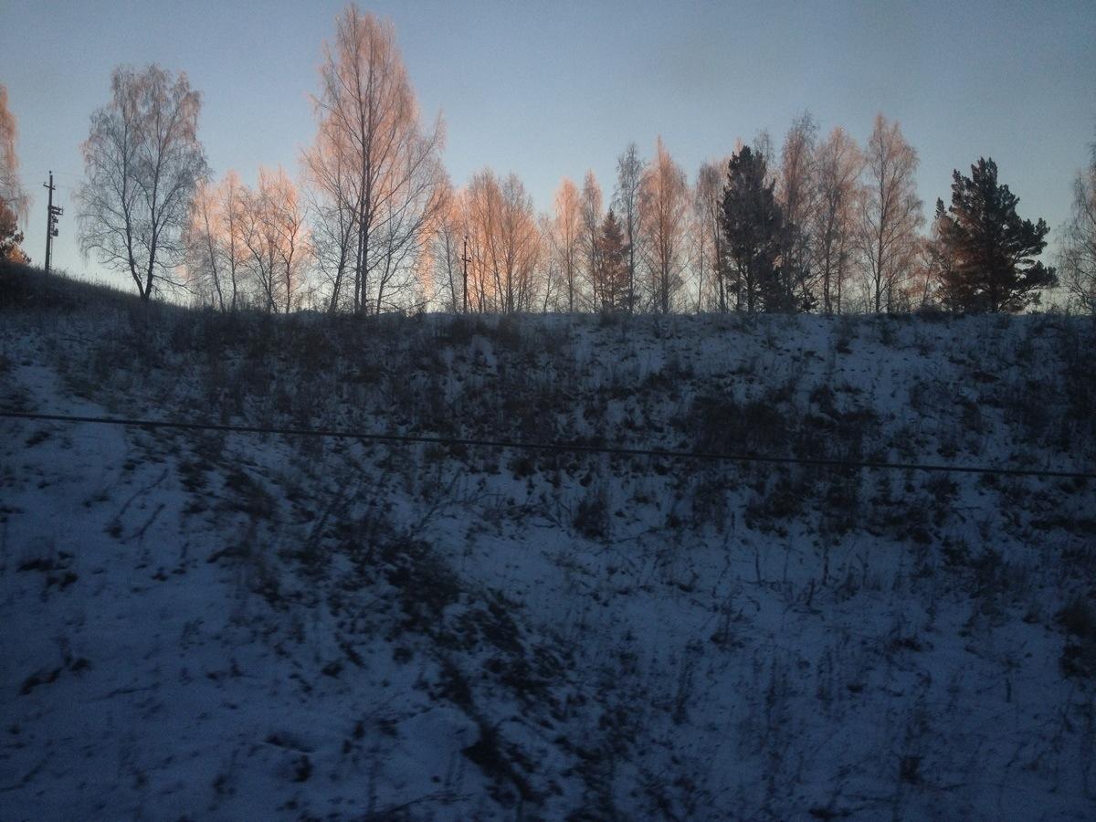 Centraal Siberie Ochtend