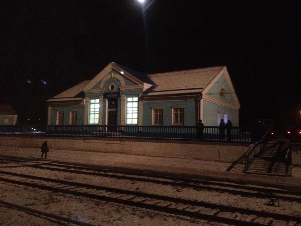 Station Anzebi