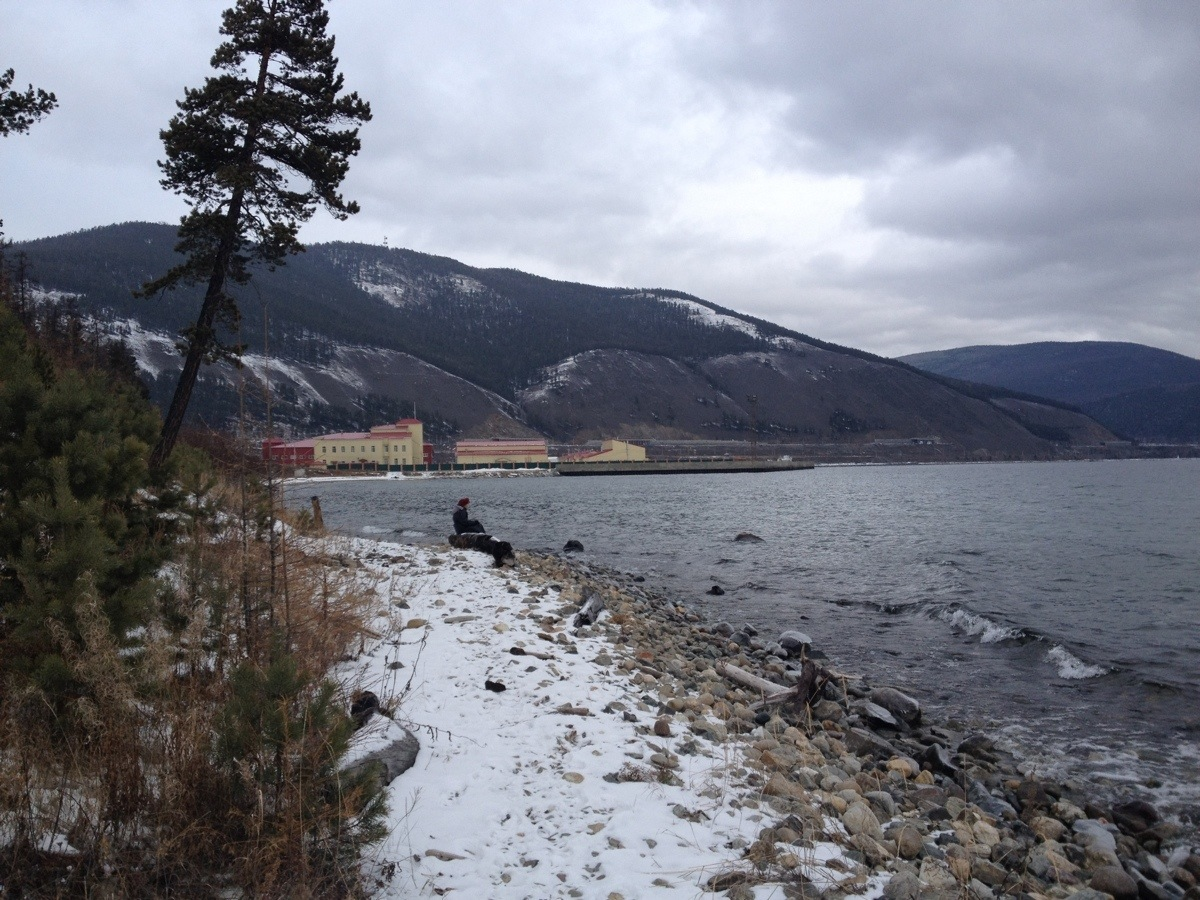 Baikal Basis