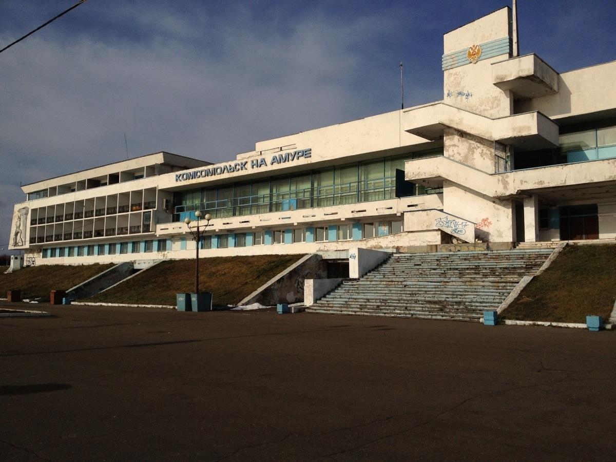 Passenger Terminal Komsomolsk na Amure