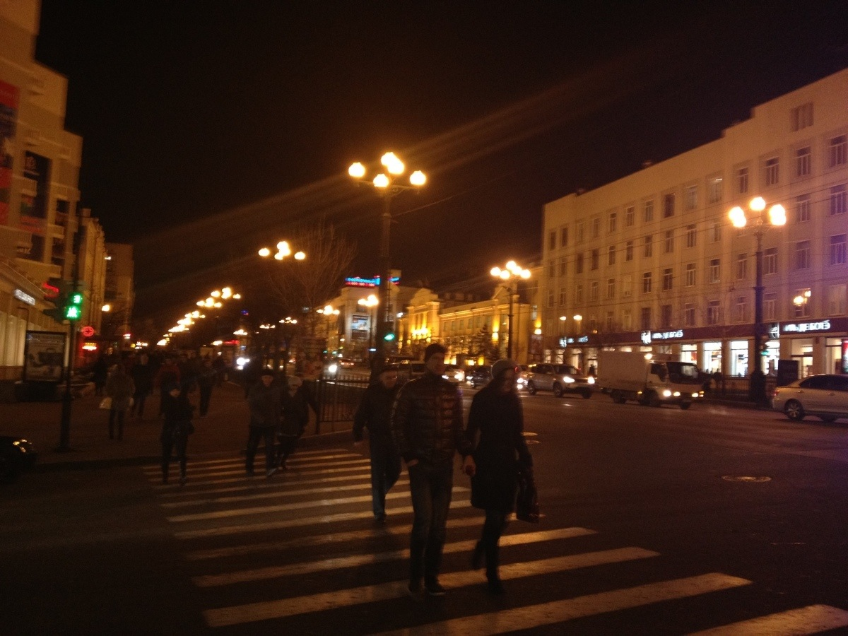 Muravyov Amursky Street by Night in Khabarovsk