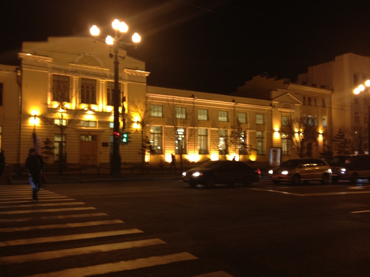 Illuminated Building in Khabarovsk